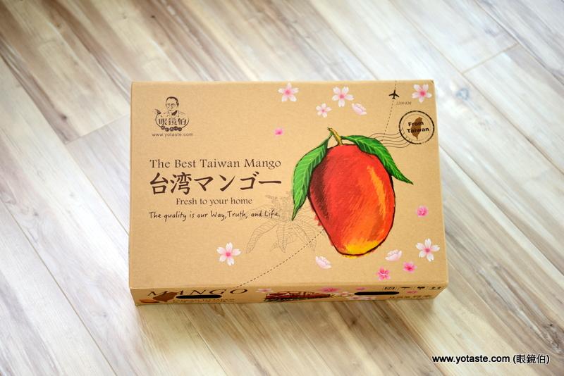 眼鏡伯禮盒採用高級牛皮紙製作,獨特手繪風格設計