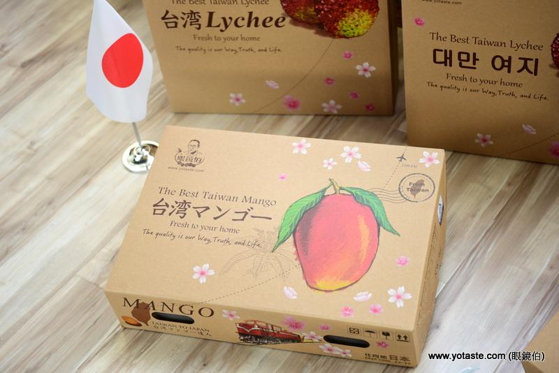 眼鏡伯寄日本愛文芒果禮盒,獨家原創設計